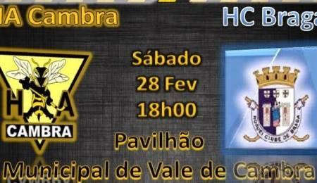 II D - HC Braga testa lider em Vale de Cambra