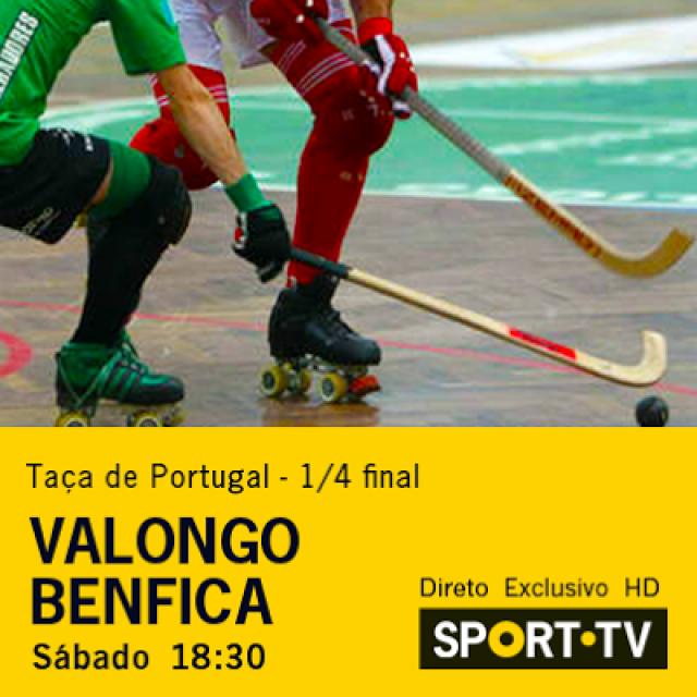 AD Valongo vs SL Benfica em direto na Sporttv