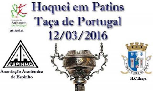 Taça de Portugal - HC Braga visita líder da 2ª divisão Norte