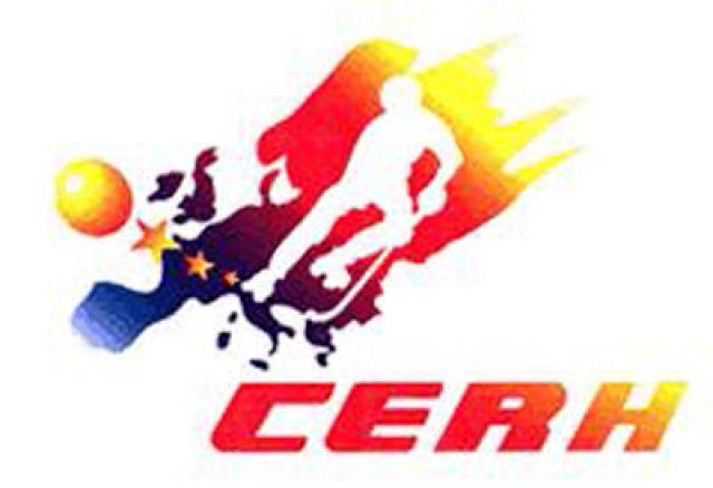 Final Four da Taça CERS na RTP2